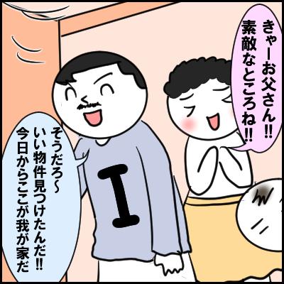 inhuru1