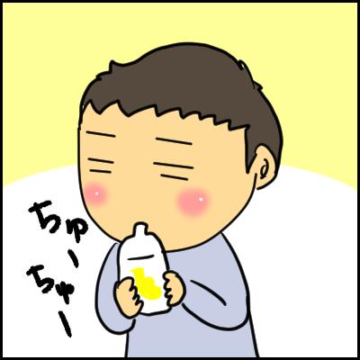 inhu9