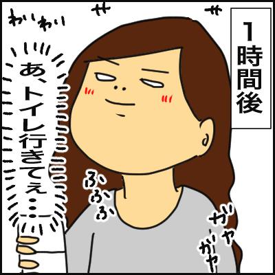 65464C16-9F5D-4F0A-B55B-DDD869838CD4