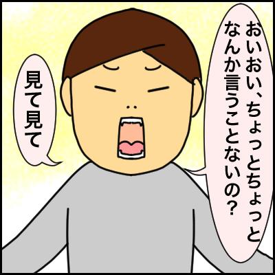 1DCA0BC8-8BC3-46FA-AEAA-1B9A4E0D717A