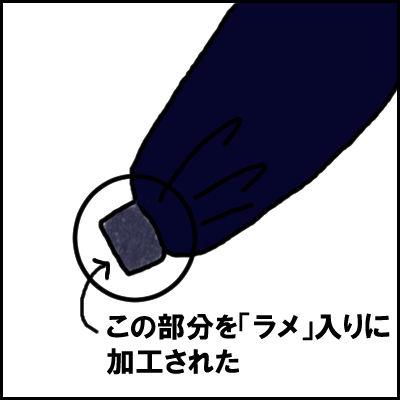 rame1