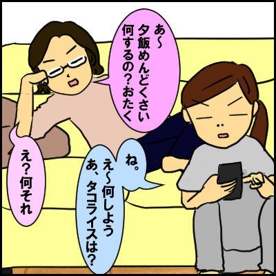 messe1