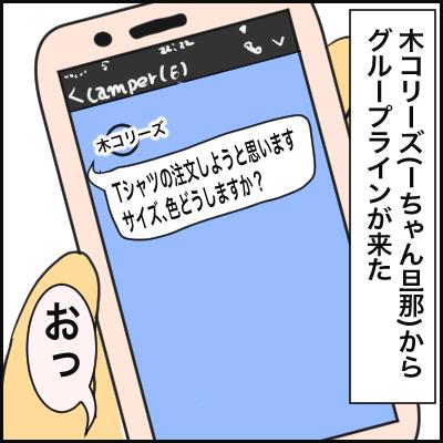 9DB933FA-FDFD-4243-A517-81901F783F19