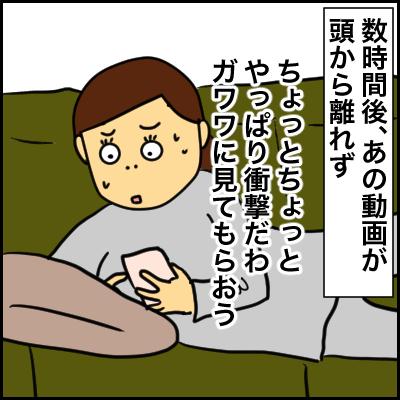 BAC8B378-468F-46C2-8EDA-183663032C48