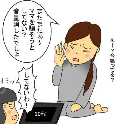 mosuki7