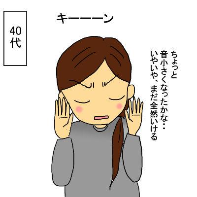 mosuki4