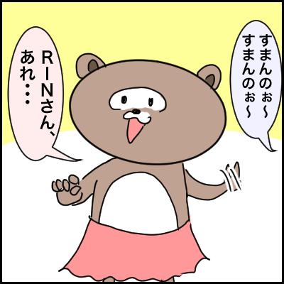DA6D84E5-51AD-48AB-84B3-2040363AF853