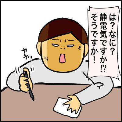 65C29BA6-FE8C-4A16-A7C1-7841019CC12A