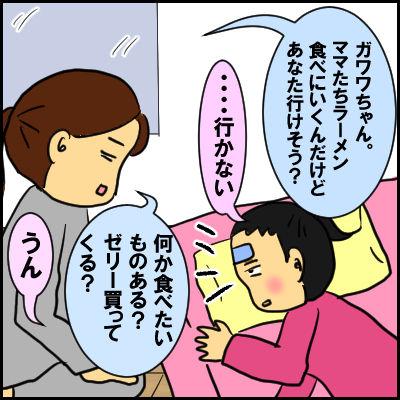 netu5