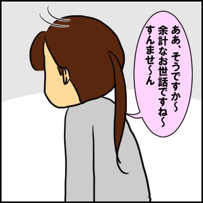 netu7