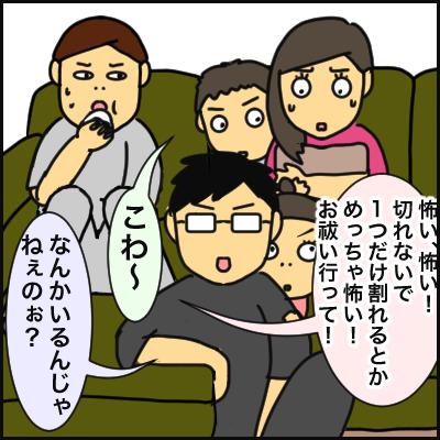 524324BF-046E-40E3-A95B-3EDAFCAFDD7A