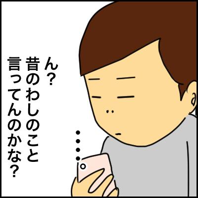 944F335C-3293-4BC4-940B-B362B9FF0E34