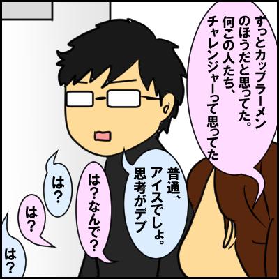 aisu11