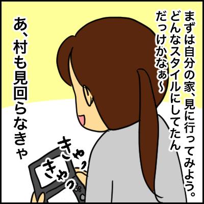 A83225D7-FD59-488C-B4AC-6AA8C13A0406