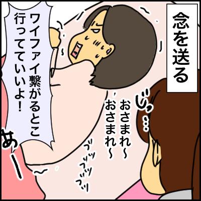 103FDDFE-510D-48D1-BA8D-5054095EADE3