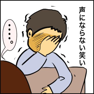 7EE35766-F56D-4E07-9912-D101430EBCBD