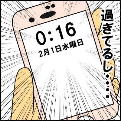 aisai11