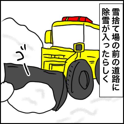 50E317B5-BF61-40F0-9955-4146B84220B8