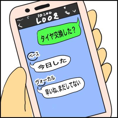 FDC02138-2096-4DFD-859D-C71927801E86