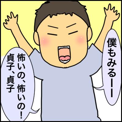 8E6A9847-142F-4597-A547-DA5668636F1A