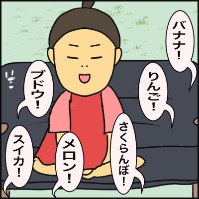 96016E19-06F7-49F1-9D18-747E9EBDD95D