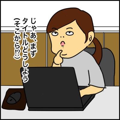 93B3647C-21A0-489A-A4E6-F030EA0980B3