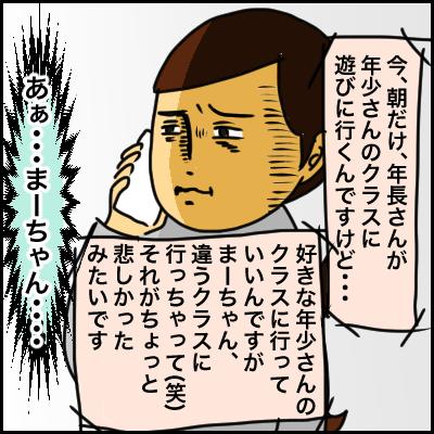 9B97CB31-9201-4723-9B1F-83F88964D2E9