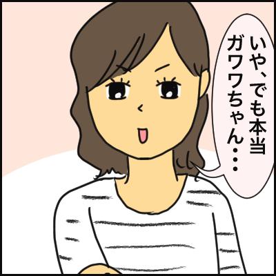 1FC0D48B-448F-4C10-890F-1190C317860F