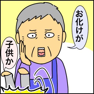 0E2205D0-C56D-4F6B-86DE-71718FC34167