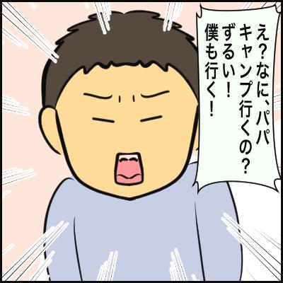 DDAD8FF2-93A9-48BE-8ED4-DA2F7E694D0D