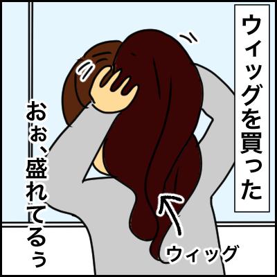 72798684-0A33-4E6A-A04D-DBB62D424414