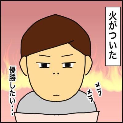 D25C45A3-0320-4D29-97DF-8710AFA53A79