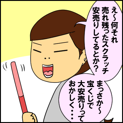 8EE6433F-B29F-4226-8DA2-494D2897753A
