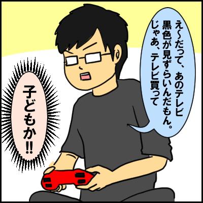 sigoto5
