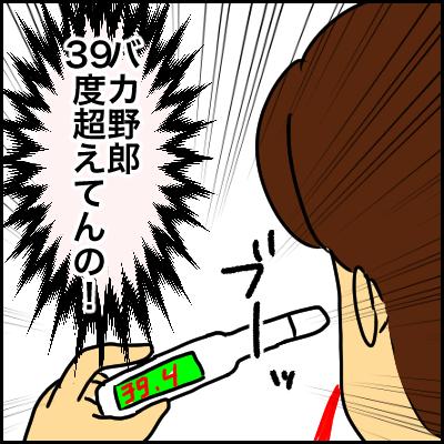 41663D4D-B2D5-430E-9880-80C50DA2B409