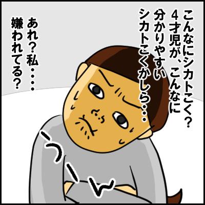 mimi5
