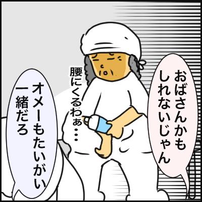 41187F9D-0B4D-4C82-AECE-EF9D0DAC22A9