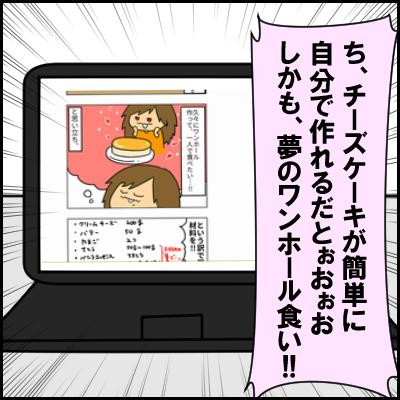 tizu2
