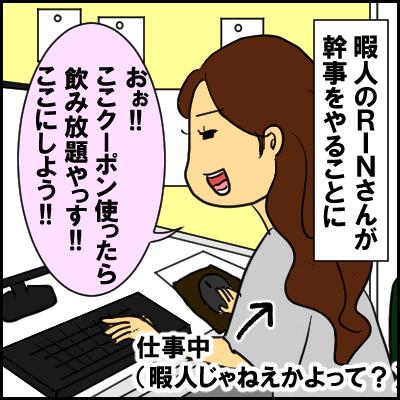 14ECDE8F-99C2-479D-A55D-81C33209FAA5