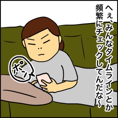 868E51BB-FC5D-4BCA-A3D8-777A410B460B