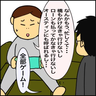 04A25F0C-B5D1-4B41-97F4-7346D9E1C5CF
