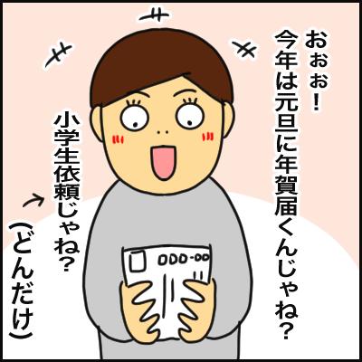 DE34D64E-E6C1-4D42-9D5D-619274A65CD3