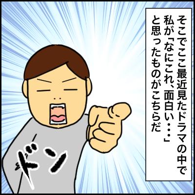 1D3F5B3C-1B11-4A73-BC8B-A931E898BD4D