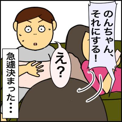 5B430A4C-8539-4D8D-8D39-2D5D71F52469
