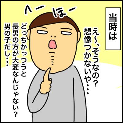 029EF3CA-5698-44C3-9D4A-D17B79FB638B