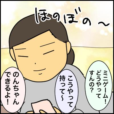 A79FA33B-37E1-456C-8824-0B3836AE6DC4