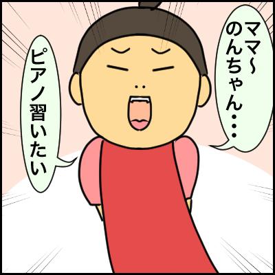 4518E259-4D1A-49A1-AF42-8BA6E1402385