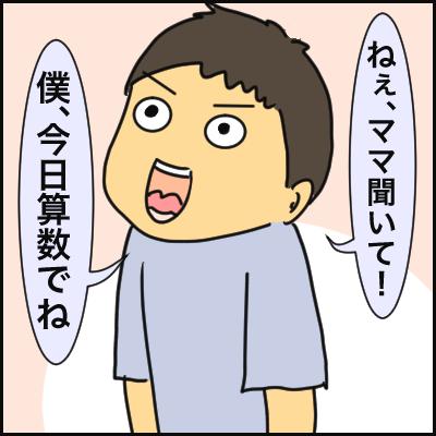 82B622D9-05C4-4B68-BE0C-7EC511E923E4