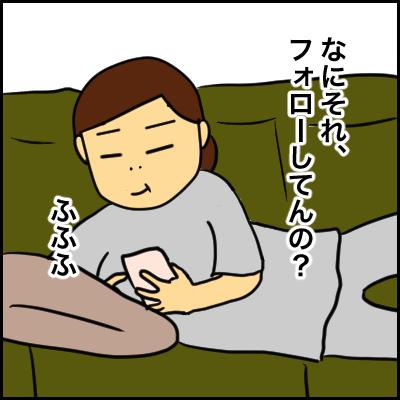886194DA-2CAE-4381-AB39-423374551E4C