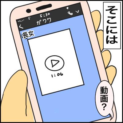 BB4B317B-14F5-47D0-8458-48F2B87C0BBB